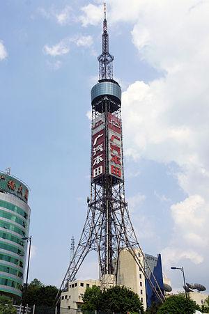 Guangzhou TV Tower - Image: Guangzhou TV Tower