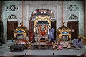 Guru Gobind Singh - Guru Gobind Singh's birthplace