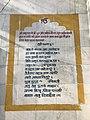 Gurubani on Gurudwara Banda Singh Bahadur.jpg