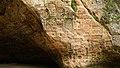 Gutmanis cave.jpg