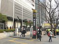 Gwanghwamun station entrance 2 20130309 101707.jpg