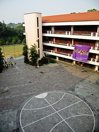 Hwa Chong Institution - The Central Plaza of the college section, previously a part of Hwa Chong Junior College