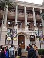 HKU Bonham Road PFL campus Loke Yew Hall facade Jan-2016 DSC 002.JPG