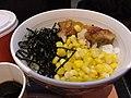 HK 上環 Sheung Wan 吉野家 Yoshinoya Restaurant food 金龍中心 Golden Centre 早餐 breakfast December 2018 SSG 01.jpg