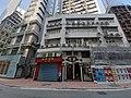 HK 上環 Sheung Wan 蘇杭街 Jervois Street October 2019 SS2 02.jpg