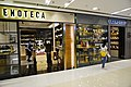 HK 中環 Central 國際金融中心 IFC Mall shop Enoteca store July 2021 S64 01.jpg