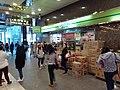 HK 中環 Central 畢打街 Pedder Street 環球商場 World-Wide Plaza mall shop December 2019 SS2 03.jpg