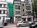 HK 九龍塘 Kln Tong 界限街 Boundary Street buildings June 2020 SS2 03.jpg