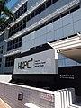 HK 九龍塘 Kln Tong 達之路 Tat Chee Avenue 香港生產力大樓 Hong Kong Productivity Council HKPC Building September 2019 SSG 01.jpg