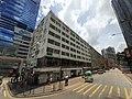 HK 城巴 619 CityBus 遊車河 tour view 觀塘 Kwun Tong 裕民坊 Yue Man Square June 2020 SS2 06.jpg