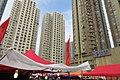 HK 柴灣公園 Chai Wan Park Football pitch temp market view 怡翠苑 Yee Tsui Court n MIng Yuen Seafood Rest Feb 2017 IX1.jpg