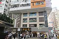HK 灣仔 Wan Chai 莊士敦道 Johnston Road 柯布連道 O'Brien Road Tung Hing Building JP Books shop October 2018 IX2.jpg