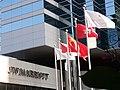 HK 金鐘 Admiralty 香港萬豪酒店 JW Marriott Hotel 棋杆 flagpoles December 2020 SS2 08.jpg