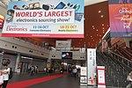 HK Arena 亞洲國際博覽館 AsiaWorld-Expo GSOL 環球資源 Global Sourcing banner sign October 2017 IX1.jpg