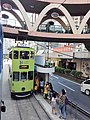 HK CWB 銅鑼灣 Causeway Bay 怡和街 Yee Wo Street Ring shape footbridge Pennington Road Tram stop green 157 body ads Tiancheng Int'l Auction November 2019 SS2.jpg