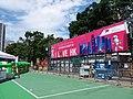 HK CWB 銅鑼灣 Causeway Bay 維多利亞公園 Victoria Park 慶祝國慶70周年 n 香港回歸祖國22周年 GD-HK-MC Guangdong-Hong Kong-Macau Greater Bay Festival Celebrations event July 2019 SSG 29.jpg