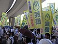 HK Causeway Road July 1 march 2010 民協 HK Association for Democracy and People's Livelihood ADPL 03.JPG