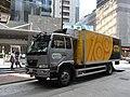 HK Central Des Voeux Road 永樂街 Wing Lok Street 大家樂 Cafe de Coral logistic van Feb-2010.jpg