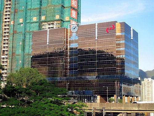 HK KCRC House.jpg
