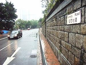 Kennedy Road, Hong Kong - Kennedy Road, Hong Kong
