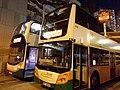 HK Kwun Tong Yue Man Square bus terminus night February 2021 SSG 03.jpg