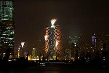 Pesta kembang api diHong Kong.