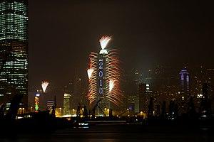 Hong Kong New Year Countdown Celebrations - A dramatic fireworks display in Hong Kong.