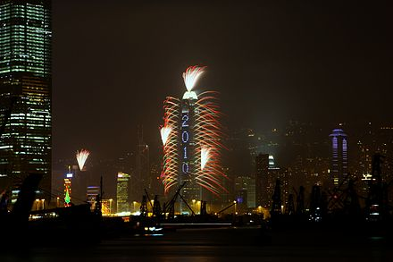 Fireworks display in Hong Kong. HK NYE.jpg