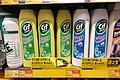 HK TKL 調景嶺 Tiu Keng Leng shop 惠康超市 Wellcome Supermarket May 2019 SSG CIF cleaner.jpg