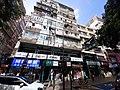 HK TST 尖沙咀 Tsim Sha Tsui 漢口道 Hankow Road September 2020 SS2 15.jpg