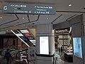 HK TST 尖沙咀 Tsim Sha Tsui 金巴利道 1-23 Kimberley Road 美麗華廣場 MiraPlace July 2020 SS2 06.jpg