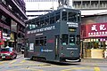 HK Tramways 116 at Cleverly Street (20181202140323).jpg