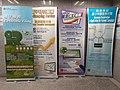 HK WCN 灣仔北 Wan Chai North 稅務大樓 Revenue Tower banners November 2020 SS2.jpg
