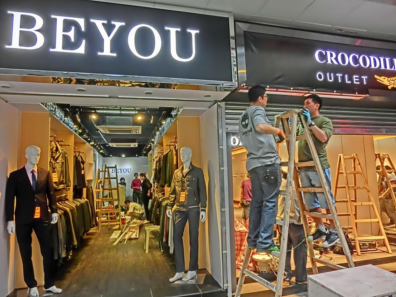 Crocodile Fashion Brand