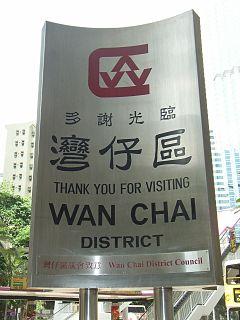 直接將灣仔區合併進中西區,是尊重香港歷史之舉,因為中西區加上灣仔區的範圍,恰好正是包含了昔日「維多利亞城」的全部所屬範圍。 (圖片:QWB656@Wikimedia)
