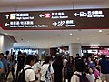 HK West Kln 圓方購物商場 Elements mall MTR GSH XRL sign n visitors public holiday Sept 2018 SSG 01.jpg