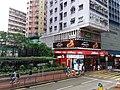 HK tram view 灣仔 Wan Chai 軒尼斯道 Hennessy Road May 2019 SSG 08.jpg