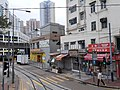 HK tram view SKW 筲箕灣道 Shau Kei Wan Road February 2020 SS2 22.jpg