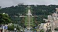 Haifa (8668075139).jpg