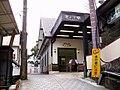 Hakone-Tozan-Miyanoshita-Sta.jpg