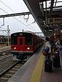 Hakone Tozan 1060 at Odawara Station.jpg