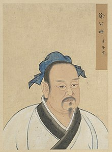 Half Portraits of the Great Sage and Virtuous Men of Old - Ran Qiu Ziyou ( ).jpg
