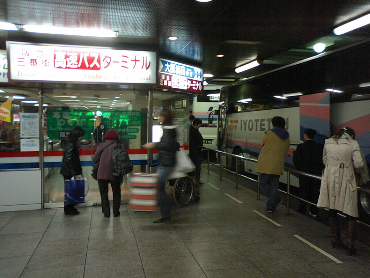 阪急三番街高速バスターミナル - wikipedia