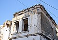 Haxhi Myftari House 04.jpg