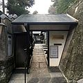 Hayashi Fumiko Memorial Hall entrance 2016-03-24.jpg