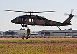 Helicopter medical rescue 110712-N-OM503-046.jpg