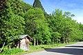 Higashiomata, Aizumisato, Onuma District, Fukushima Prefecture 969-6232, Japan - panoramio (3).jpg