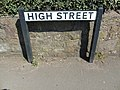 High Street.001 - Wick (Gloucestershire).jpg