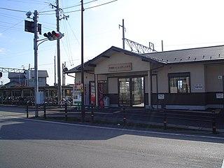 Hirata Station (Shiga) Railway station in Higashiōmi, Shiga Prefecture, Japan