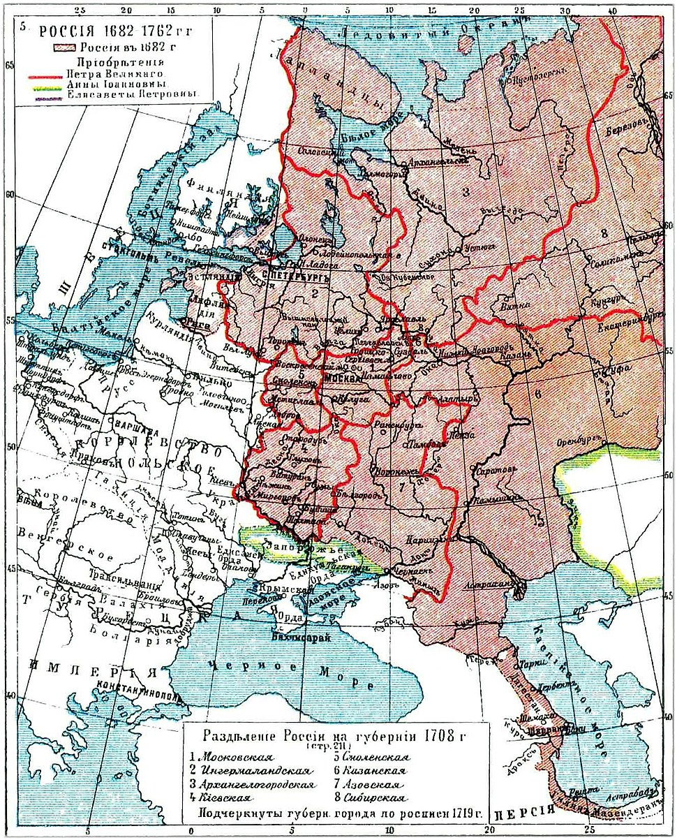 History of Russia, 1682-1762